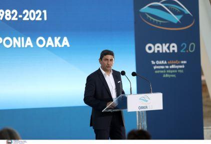 oaka2 prop